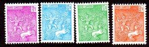 CAMBODIA 94-97 MNH SCV $5.45 BIN $2.65 CHARIOT