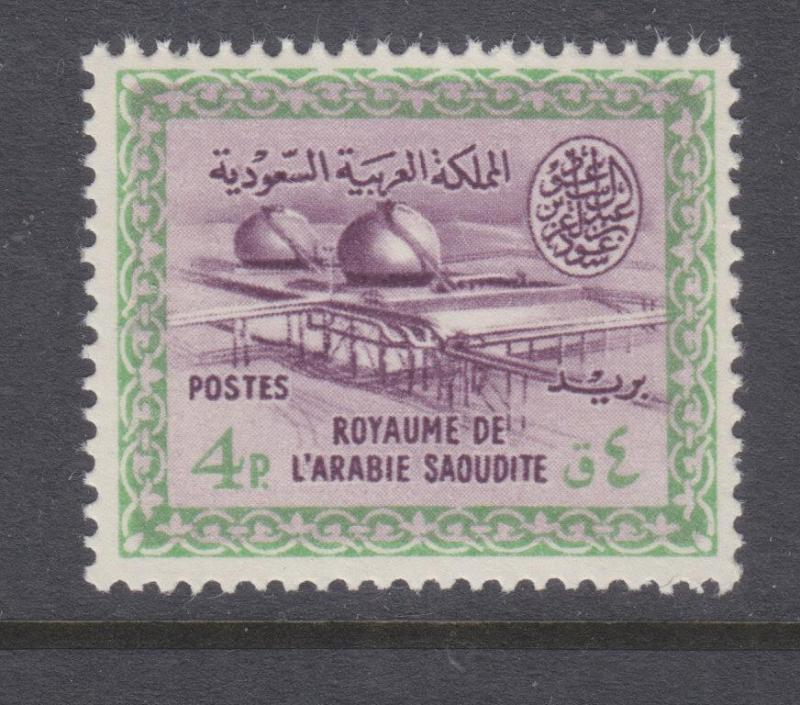 SAUDI ARABIA, 1960 Gas Oil Plant, 4p. Purple & Green, mnh.