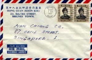 Brunei 10c Sultan Omar Ali Salfuddin (2) 1968 Brunei, Brunei Airmail to Singa...