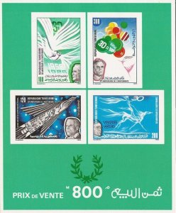 Tunisia - 1986 Independence Anniv. - 4 Stamp Souvenir Sheet Perf & Imperf #885a