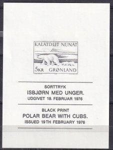 Greenland 1976 Blackprint  (Z7460)