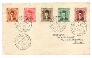 Egypt 1937 King Farouk Coronation FDC Cairo CDS WS24523