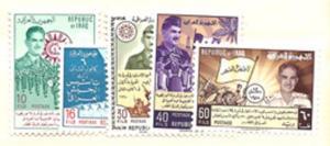Iraq 253-7 (M)
