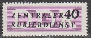 DDR #O35  MNH Without Control Mark  (S2067)
