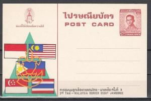 Thailand, 1979 Agency Issued Postal Card for Thai-Malaysia Jamboree. *