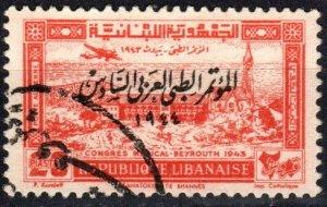 Lebanon #C88 F-VF Used  CV $2.75 (X3243)