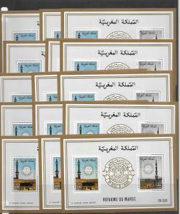 Morocco 471 MNH S/S  x 15 vf. see desc. 2020 CV$30.00