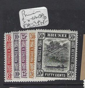 BRUNEI  (P2601B)   SG 84A-85A, 87A-89A    MOG