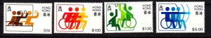J27773 1982 hong kong set mnh #404-7 disabled