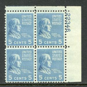 U.S. Scott 810 5-Cent Prexie/Prexy MNH Electric Eye Plate Block