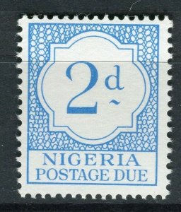 NIGERIA; 1961 early QEII Postage Due issue Mint MNH 2d. value