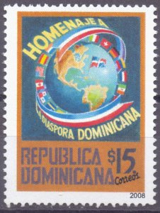 Dominican Republic. 2008. Heraldry. MNH.