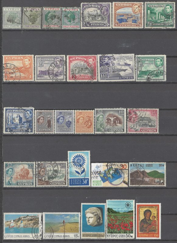 COLLECTION LOT # 2367 CYPRUS 28 STAMPS 1882+  CV+$28