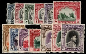 PAKISTAN - Bahawalpur GVI SG19-31, short set, M MINT. Cat £50.
