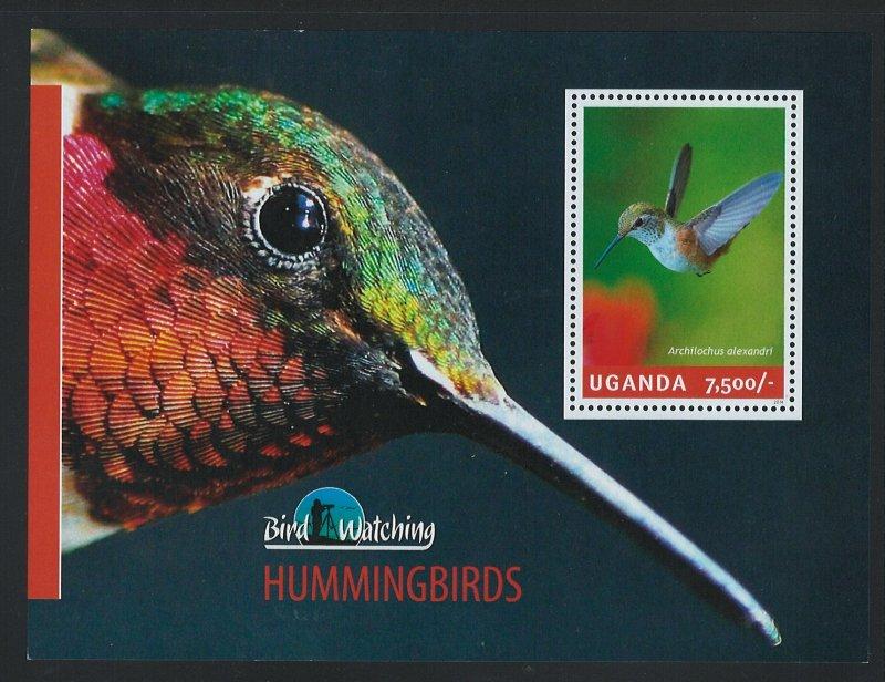 Uganda Scott 2149 MNH! Hummingbirds! Souv. Sheet!