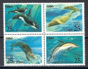 Russia MNH 5933-6 Whale Sea Lion Otter Dolphin  1990