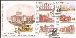 India 2010 Postal Heritage Buildings GPO Architecture Building Flag Logo 6v F...