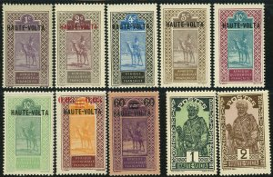 Upper Volta Burkina Faso Postage Africa Stamp Collection Used Mint NH
