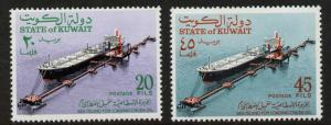 Kuwait 515-6 MNH Ship, Oil Tanker loading Crude Oil