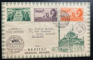 1949 Cairo Egypt First Day Cover BEPITEC Belgium Special Flight