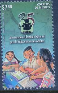 MEXICO 3019, $7.00P NATL. INST. FOR ADULT EDUCATION. MNH