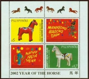 Philippines #2227a YEAR OF THE HORSE sheet (Never Hinged) cv$5.00