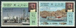 Oman 194-195,MNH.Michel 196-197. National Day,1979.Oil industry,Fisheries.