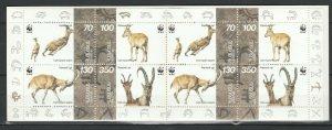Armenia 1996 WWF Fauna Animals MNH Booklet