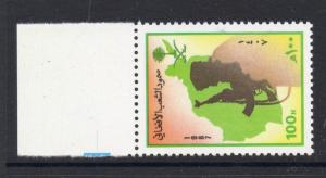 SAUDI ARABIA; 1987 Afghan Resistance issue MINT MNH MARGINAL 100h. value
