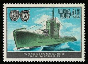 Ship, 4 kop, MNH ** (T-7185)