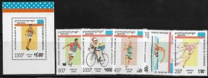 Cambodia 1420-25 Summer Olympic Sports Mint NH
