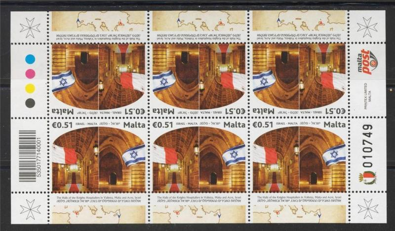 MALTA 2014 JOINT ISSUE ISRAEL CHRISTIAN KNIGHT HALLS  STAMP TETE BECHE SHEET