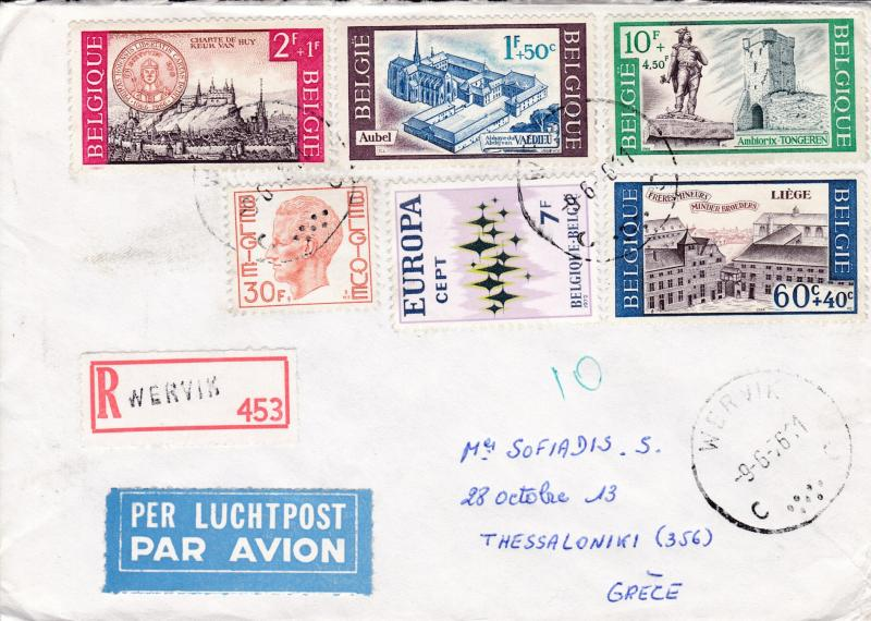 Belgium 1976 Registered Airmail Cover with Europa issue. Wervik to Greece  VF