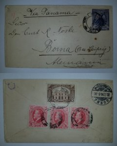 J) 1898 PERU, POST AND TELEGRAPH BUILDING LIMA, FRANQUEO, MULTIPLE STAMPS