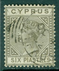 CYPRUS : 1881. Stanley Gibbons #15 Used. Truly Superb stamp with neat cancel