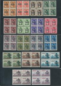 Egypt N20-38 Palestine King Farouk 3 Bars set blocks of 4 MNH
