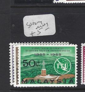 MALAYA MALAYSIA  (P0509B)  SG   12-4      MOG