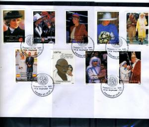 Turkmenistan 1997 Pope John Paul II-Princess Diana set in official FDC
