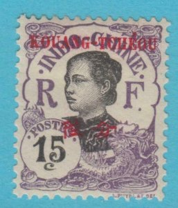 FRANCE OFFICES IN CHINA KWANGCHOWAN 23 MINT HINGED OG * NO FAULTS VERY FINE