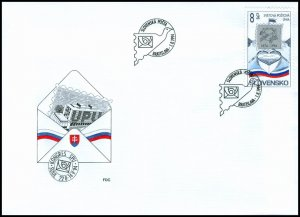 Slovakia 1994 FDC 38 120th Anniversary of the Universal Postal Union