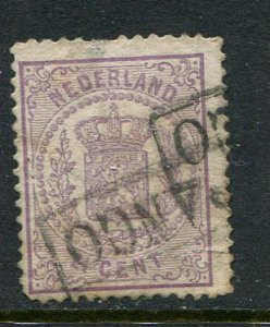 Netherlands #22 Used  - Make Me A Reasonable Offer