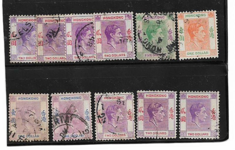 HONG KONG 1938 TO 1953 16 STAMPS VERY FINE USED
