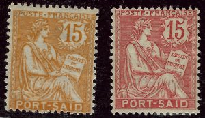Port Said French Zone SC 24, 24a Mint F-VF....Specialty Bargain!!