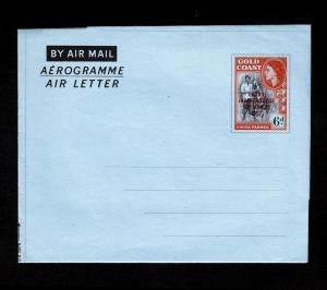 Ghana – Unused Folded Air Letter