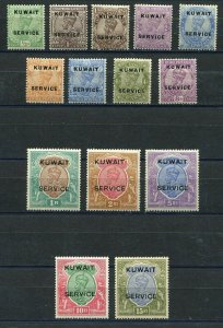 GV KUWAIT 1923-24 OFFICIAL OVPT INDIA SCOTT & SG 1-14 LOVELY MINT SET MANY MNH