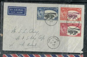 BRUNEI COVER (P1608B)  1949 SILVER JUBILEE FDC FROM KUALA BELAIT LOCAL