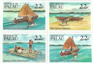 Palau 67-70   Block   Mint NH VF 1995 PD