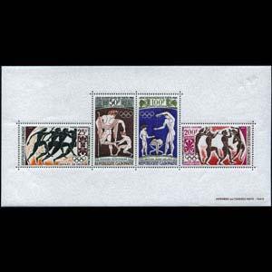 GABON 1964 - Scott# C25a S/S Olympics NH