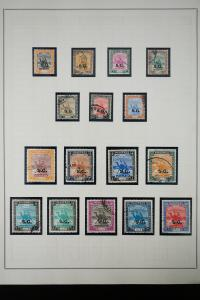 African Early 1900's Stamp Collection