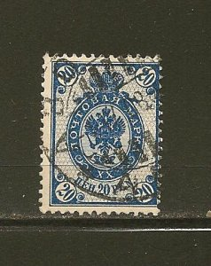 Finland 67 Used